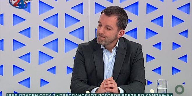 Деспотовски: Имаме со што да се пофалиме, посветеноста во економијата на владата дава резултати