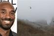 Трагичната смрт на Коби Брајант: Аудио-снимка од комплетната комуникација на пилотот на хеликоптерот со контролната кула (видео)