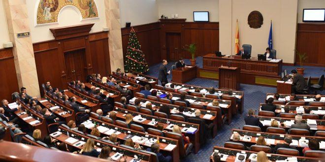 Собранието ги усвои измените на Законот за евиденциите од областа на трудот