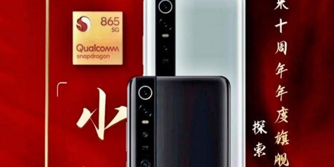 Xiaomi Mi 10 излегува на 11 февруари