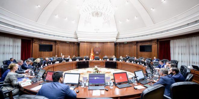 Нова седница на Владата во 11 часот