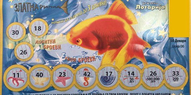 СРЕЌА ПЛУС за Начеви од Пробиштип со Златна Рипка вредна 500 000 денари
