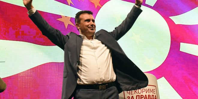 Заев: Ние три чекори кон правда, ВМРО-ДПМНЕ еден чекор кон одбрана на криминалот