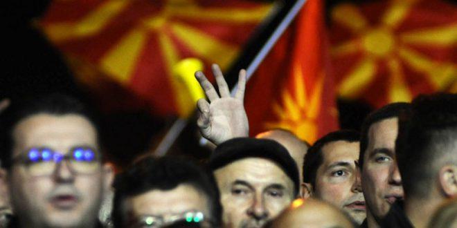 ГАЛЕРИЈА: ВМРО-ДПМНЕ бара правда