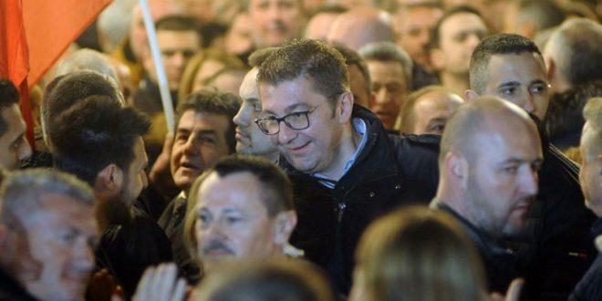 ВМРО-ДПМНЕ во сабота ќе протестира пред Министерството за правда