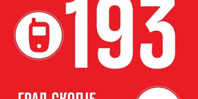 Град Скопје: Намален бројот на огнови на отворено