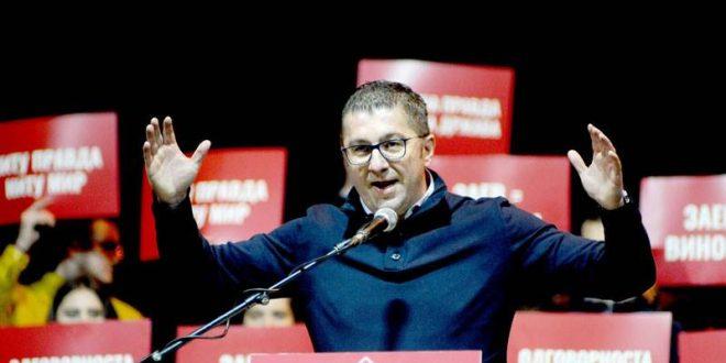 Mицкоски: Ова е протестен марш со кој почнува крајот на неславното владеење на СДСМ
