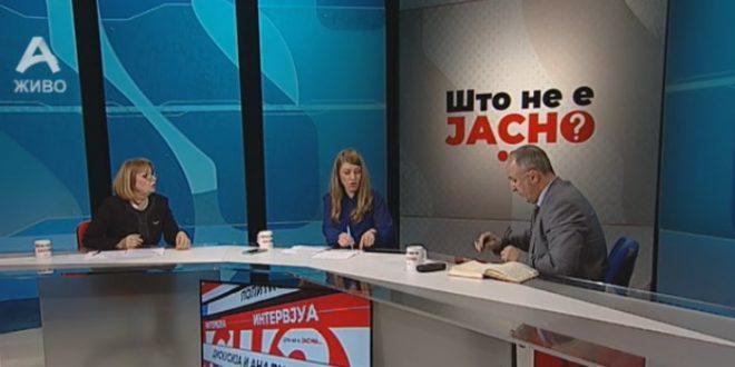 Ванчева: Не дозволивме да се укинат предметите на СЈО и прислушуваните разговори