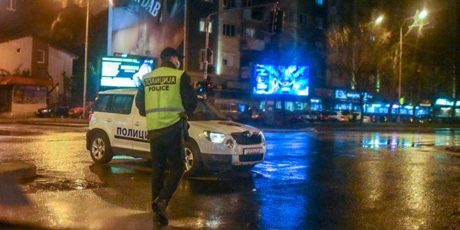 Казни од по 2.000 евра за 13 скопајни кои не го почитувале полицискиот час
