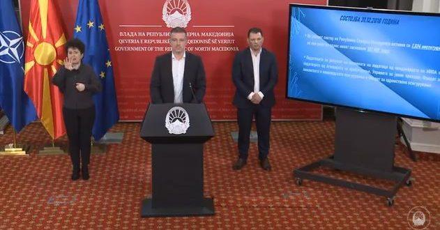 Манчевски го објави извештајот за вработените во јавниот сектор