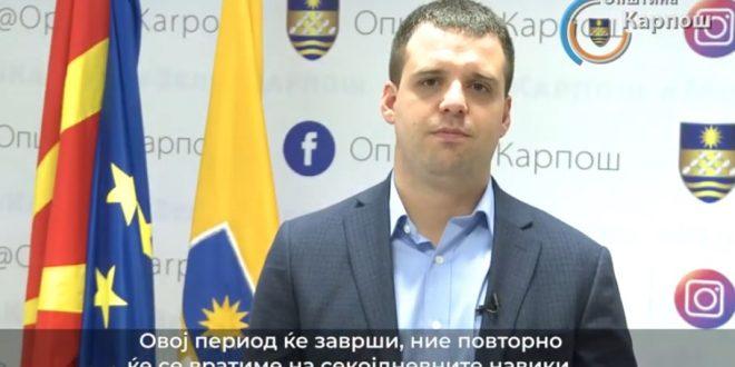Хуманитарна акција за помош на 30 најранливи домаќинства од Карпош