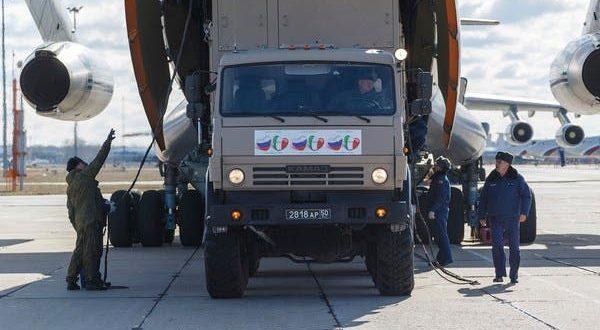 Во Њујорк пристигна руската медицинска помош