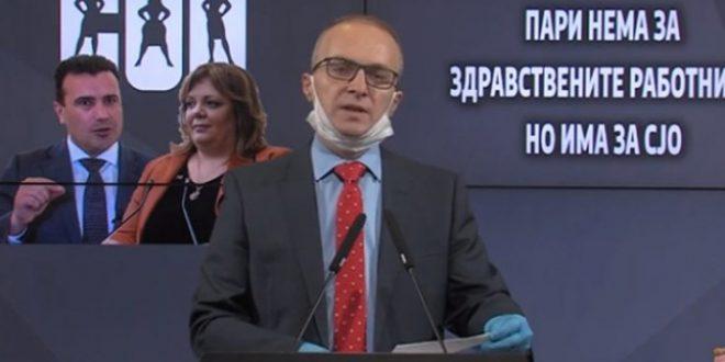 Милошоски: Сите честитки на ромски јазик од Спасовски сега испаѓа дека биле само предизборна хипокризија