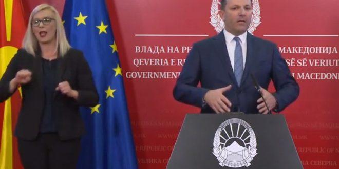 Спасовски: Упатувам апел да не се отпуштаат работници, а работниците да не ги потпишуваат спогодбените договори