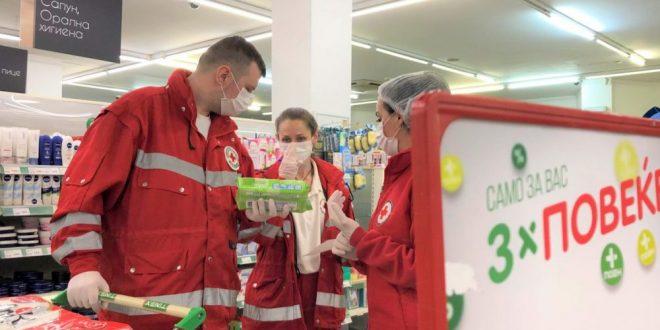 Тимовите на Црвениот крст со помош и поддршка на најранливите категории