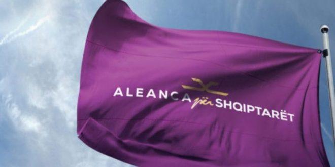 """Алијанса на Албанците: ДУИ ги злоупотребува административците како """"жив штит"""" за политички интереси"""