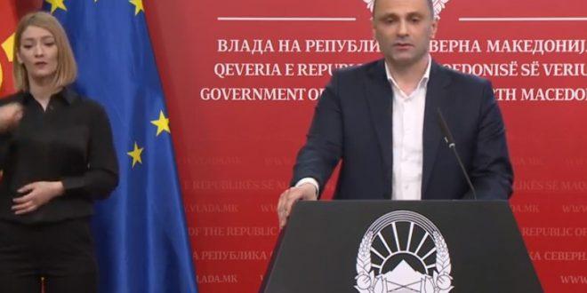 (ВО ЖИВО) Прес-конференцијата на министерот за здравство Филипче