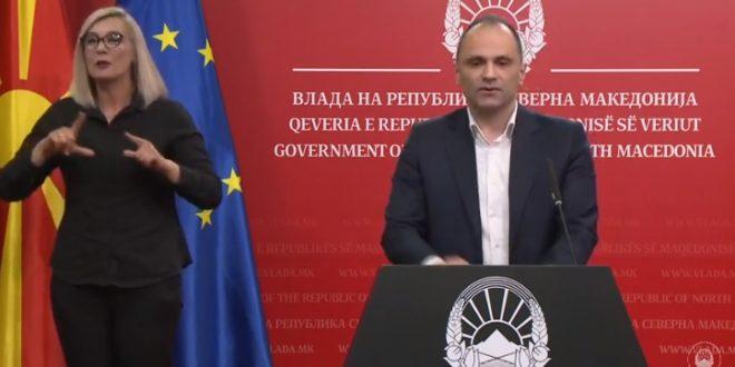 Mинистерот за здравство Филипче закажа прес-конференција