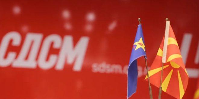 СДСМ: Државата не смее да продолжи да функционира со техничка влада и без Парламент