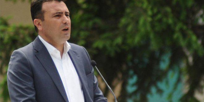 Пендаровски му го врачува мандатот на Заев