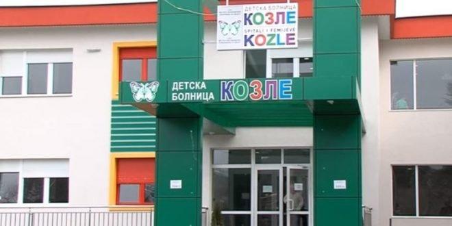 Нема хоспитализирано ниту едно дете со Ковид- 19 во Козле