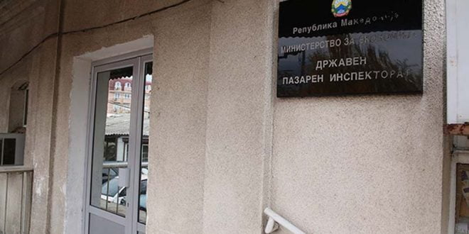 Девет пријави за угостителски објекти од пазарните инспектори за непочитување на протоколите