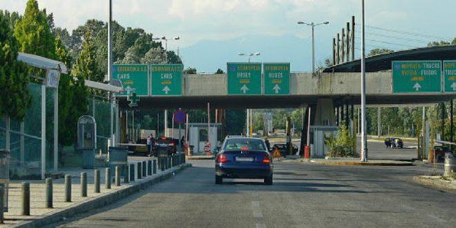 Грција од утре ги затвора границите за српските туристи
