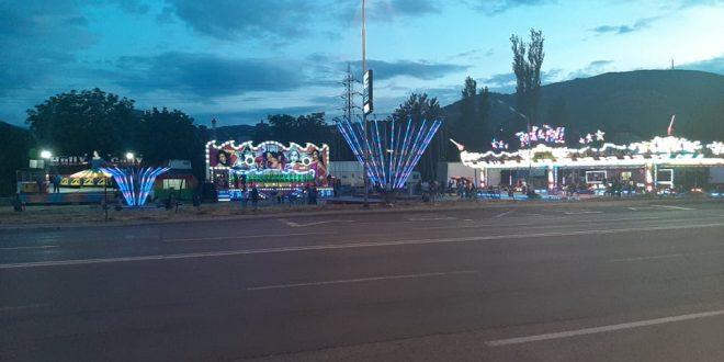 ДПИ го затвори луна паркот во Кисела Вода