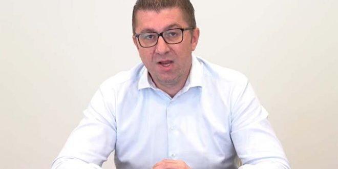 Мицкоски со поддршка за Јанкуловска, вели била судена без докази, ја поврза и со Палевски