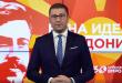 Мицкоски: ВМРО-ДПМНЕ никогаш нема да преговара од позиција на диктати и условувања