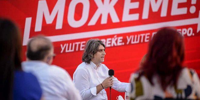 Зекири: Чаир се менува благодарение на Заев и СДСМ