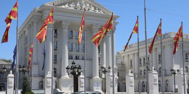 Владата ги откри имињата од предлог-листата на Заев за заменици-министри
