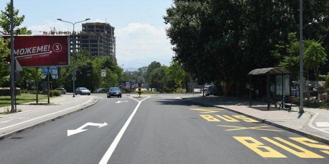 Заврши реконструкцијата на улицата Александар Урдаревски во општина Бутел (ФОТО)