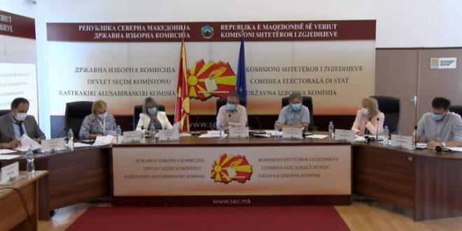 Дерковски: Граѓаните да бидат спокојни, гласачките ливчиња имаат десетици заштити, видливи и невидливи