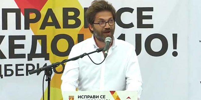 Дурловски: Дали СДСМ стои зад заложбите на БЕСА со кои се заговара кантонизација на Македонија