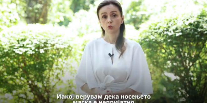 Сопругата на претседателот Пендаровски: Медицински маски- кој и како треба да ги користи? (ВИДЕО)