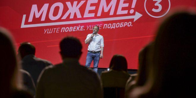 Филипче: Просечната плата на лекар специјалист сега е над 100 илјади денари