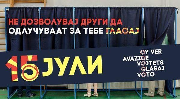 """""""Гласај / Voto"""",нова иницијатива на ЦИВИЛ за граѓанско учество на изборите"""