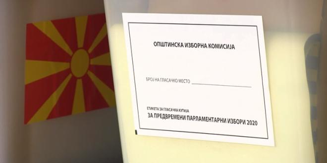 Во Кичево, Македонски Брод и Пласницаденеска гласаа 682 лица