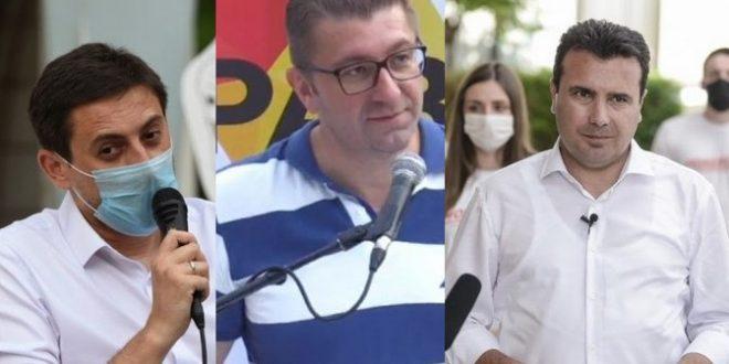 СДСМ денеска во Гостивар и Делчево, ВМРО-ДПМНЕ во Свети Николе и Велес