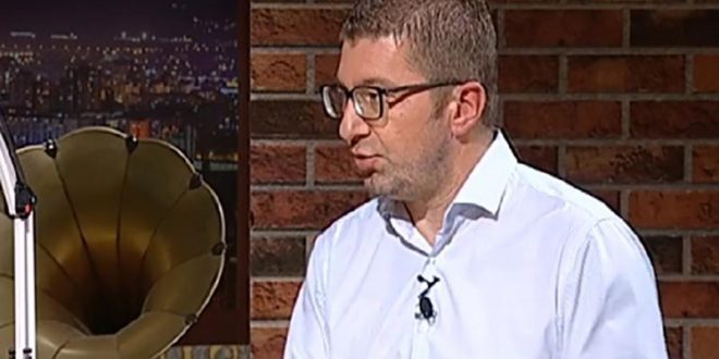 Мицкоски: Заев избега од дебати затоа што не сака да се соочи со вистината