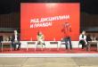 Николовски од Делчево: Македонците дома, а нашите производи во странство, тоа ќе биде идното мото на Истокот