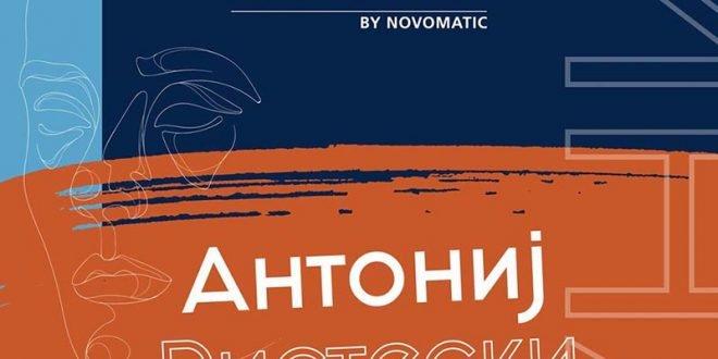 Проект за поддршка на млади таленти во Македонија: Антониј Ристески втората среќа го доведе до титулата трето Ново Име