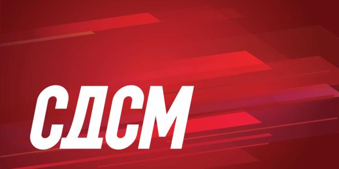 СДСМ: Апсење новинари, упади и затворање медиуми е одлика на ВМРО-ДПМНЕ
