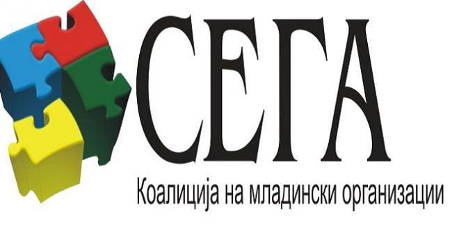 Коалиција СЕГА упати 12 барања до пратениците во новиот состав на Собранието