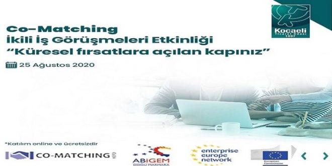 "Преку ""Business Co-Matchmaking"" до партнерства со странски фирми"