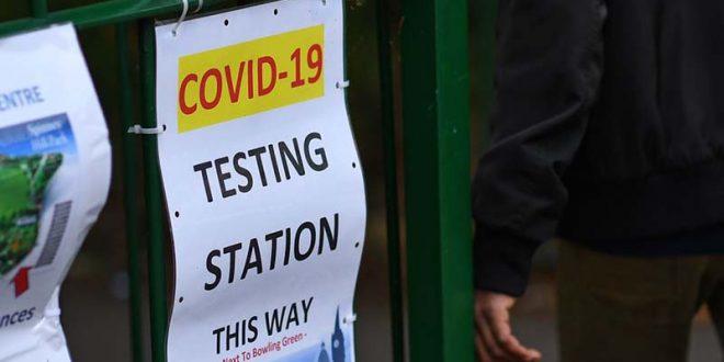 Нови тестови за корона во Велика Британија, резултат за 90 минути