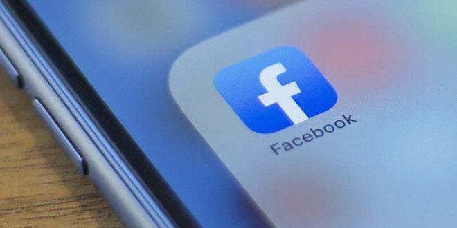 Фејсбук отстрани 7 милиони објави со лажни информации за коронавирусот