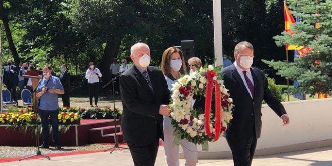 САД ја честитаа 117 годишнината од празникот Илинден на Северна Македонија