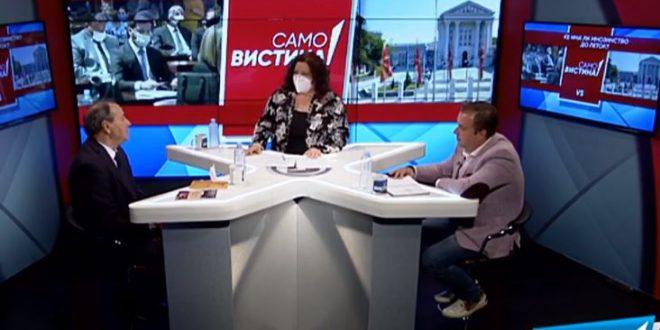 Трајанов: ВМРО-ДПМНЕ и Џафери сакаат да убедуваат дека парламентот не е конституиран